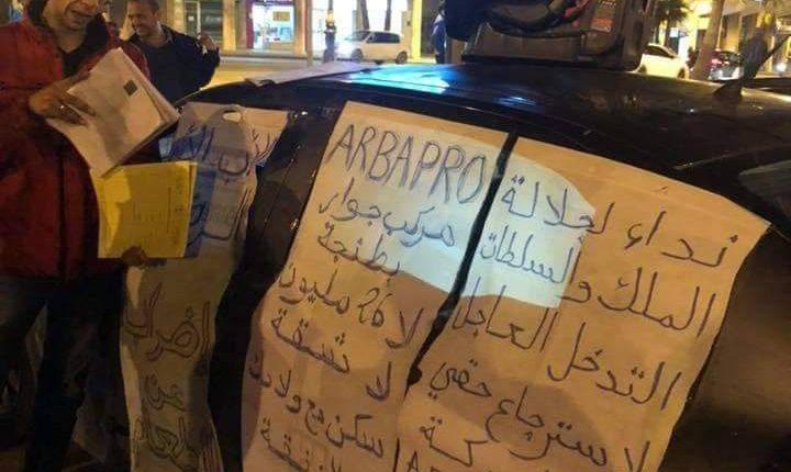 مواطن يضرب عن الطعام ضد شركة عقارية بطنجة